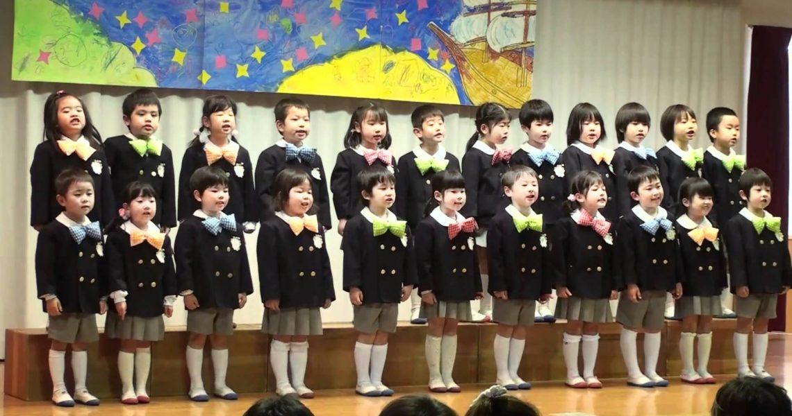 giáo dục tiểu học Nhật Bản