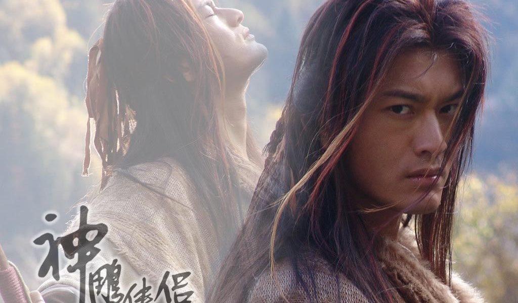 Dương Quá (do Huỳnh Hiểu Minh thể hiện trong bản phim năm 2006) là nhân vật chính duy nhất trong truyện Kim Dung có khả năng tự sáng tạo võ công.